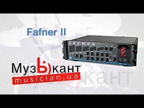 EBS Fafner II | басовый
