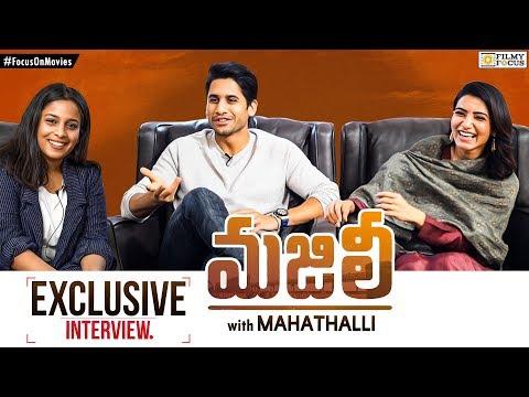 Naga Chaitanya & Samantha Exclusive Interview With Mahathalli | Majili Movie | #FocusOnMovies