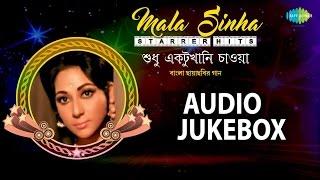 Best Songs of Mala Sinha Films | Top Bengali Film Hits Jukebox
