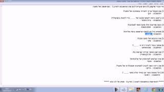 מיקמק תשובות לעונה 1 פרק 5 - הטראומה של סאני