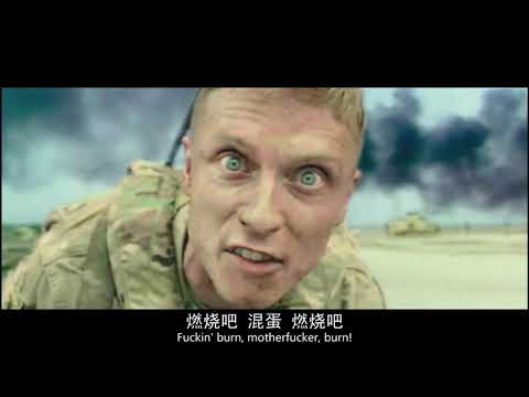 阳光电影 美国刺客 BD 720p 中英双字幕 1