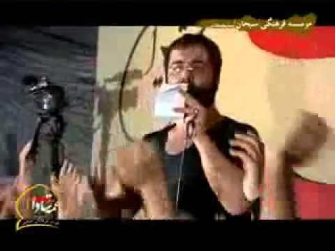 شور ايراني قوي جدا جدا