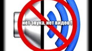 Ipad Air: нет звука, нет видео !(Я вк: https://vk.com/good.player Группа вк: https://vk.com/gruppa.player., 2016-11-28T17:05:30.000Z)