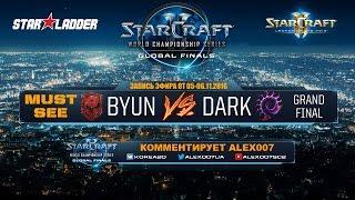 WCS Global Finals 2016 - Грандфинал - ByuN vs Dark