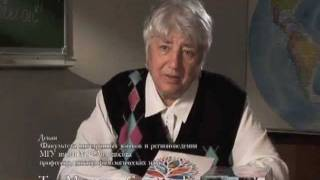 видео Актуальность изучения иностранных языков в  современной России