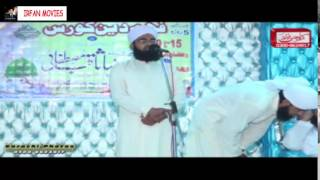 Urdu New Naat 2015 - Popular Naat & Hamd - Zulf e Sarkar
