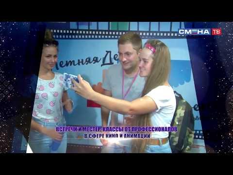 Ролик «Дополнительная общеобразовательная общеразвивающая программа «Детская киноакадемия» 2019