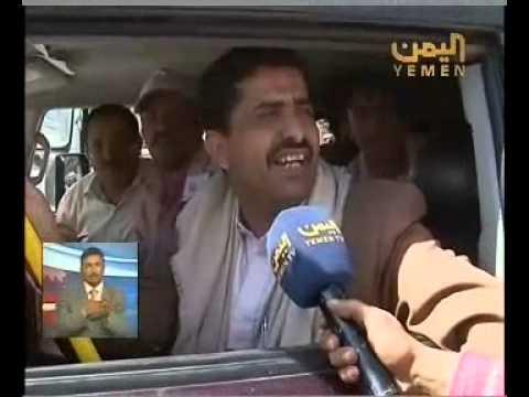 Al Yemen 1