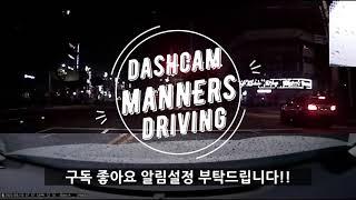 7월 다섯번째 블랙박스 영상 (Car dash cam …