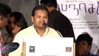 Music Director Mohamaad Ghibran Speaks about Movie Papanasam