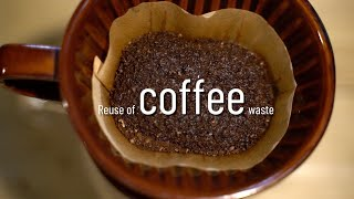 コーヒーのカス、捨ててませんか?実は「色んな使い道」あるんです! thumbnail