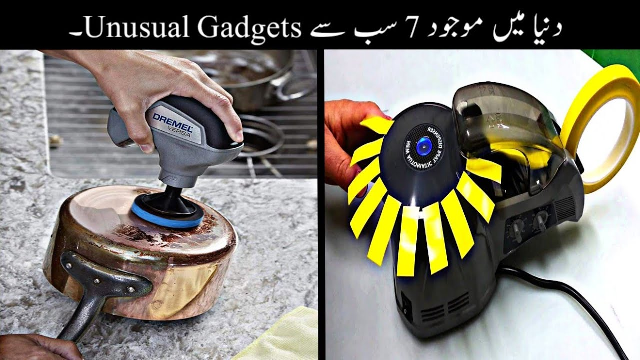 Dunia K 7 Subse Gadgets inusuales | Gadgets increíbles | Haider Tech + vídeo