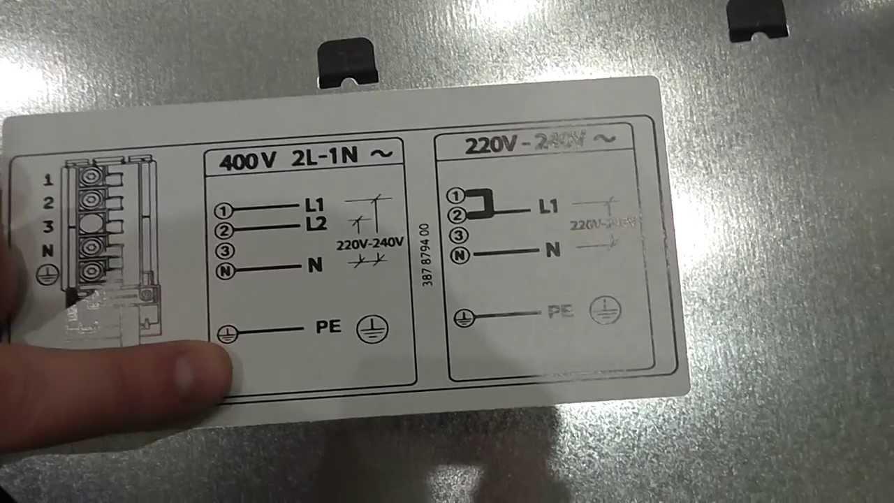 Подключение индукционной варочной панели bosch