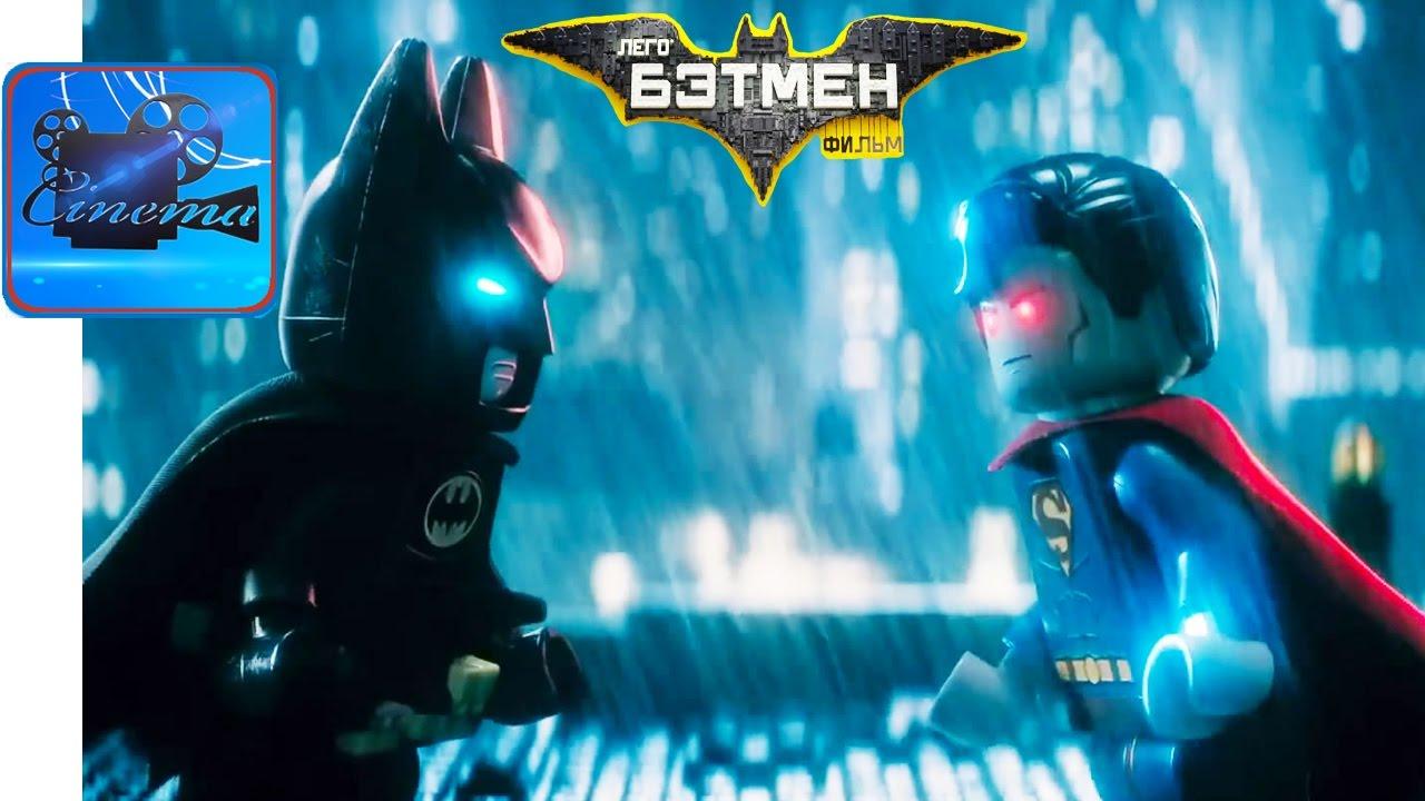 фильм бэтмен фото