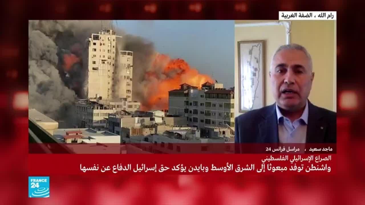 الرئيس الفلسطيني تلقى اتصالا من وزير الخارجية الأمريكي بعد خطابه حول التصعيد مع إسرائيل  - نشر قبل 3 ساعة