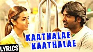 Kaathalae Kaathalae Song | 96 Movie | Review | Vijay Sethupathi | Trisha | Govind Vasantha, Chinmayi