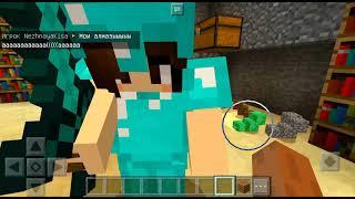 ОНА ХОЧЕТ ЗАНЯТЬСЯ ЭТИМ !!! (Анти-Грифер Шоу Minecraft PE) как пройти майнкрафт с грифером