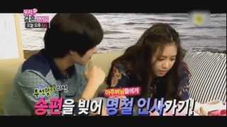 Video [HD][Preview][130921] We Got Married Ep188 _Taeun Ep 22 download MP3, 3GP, MP4, WEBM, AVI, FLV April 2018
