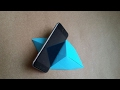 How to Make Mobile Phone Holder with Paper | Origami | DIY | PaperMade