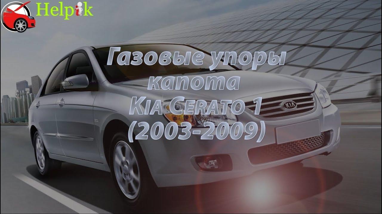 Автомобили kia sportage новые и с пробегом в беларуси частные объявления о продаже автомобилей kia sportage. Купить или продать автомобиль kia sportage на сайте автомалиновка.