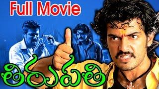 Thirupathi Full Length Telugu Movie || Ajith Kumar, Sadha, Riyaz Khan || Ganesh Videos - DVD Rip..