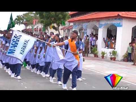 KARAIKAL DIAMOND TV NEWS 15.08.2017