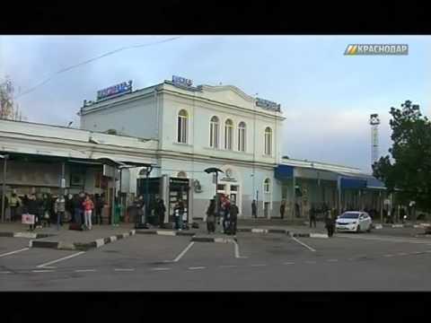 На краснодарском вокзале заработала общественная приемная