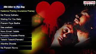 Love Failure - Sad Songs    Telugu Special Songs