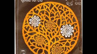 Akshaya Mohanty & Trupti Das sings 'Jhilimili tora sadhee siliki...'