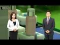 [CEO풍향계] 국정농단 무혐의 최태원ㆍ세계 뷰티기업 7위 서경배 / 연합뉴스TV (YonhapnewsTV)