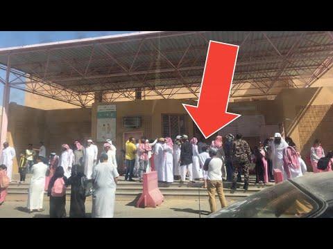 فيديو لشخص عاري يقتحم مدرسة بنات في مكه وهذا ما حصل له