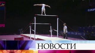 Сборная России на ЧЕ по летним видам спорта не сдает лидирующих позиций.