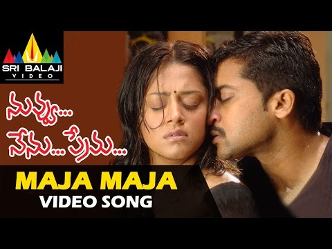 Nuvvu Nenu Prema Songs | Maja Maja Video Song | Suriya, Jyothika | Sri Balaji Video