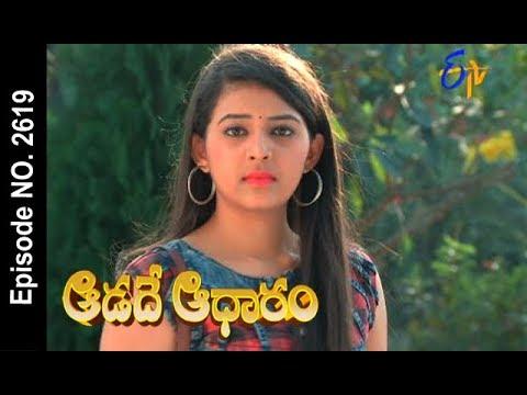 Aadade Aadharam | 7th December 2017  | Full Episode No 2619| ETV Telugu
