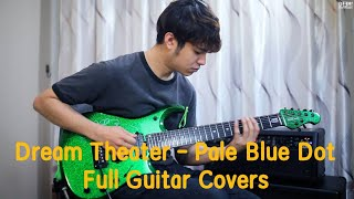 Dream Theater - Pale Blue Dot ( Full Guitar Covers and Solo Tabs By Deem Thummarat )