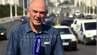 Программа на канале Россия 1.(, 2014-08-31T18:39:08.000Z)