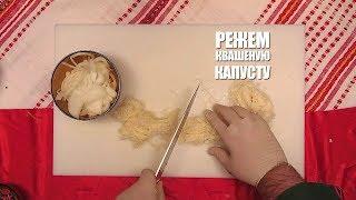 Видеорецепт: как приготовить щи суточные из квашеной капусты? (0+)