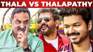 """Namakkaga Shot Wait Panna Kudathu"" - Aadukalam Naren about Ajith & Vijay | Part 2"