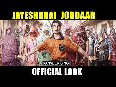 Jayeshbhai Jordaar   First Look Out Reaction   Ranveer singh   DivyangThakkar Mp3