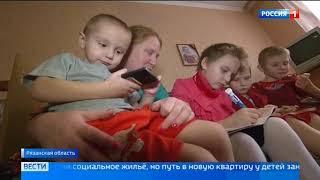 """Сюжет программы """"Вести"""" про ребенка-героя Максима Богдана"""
