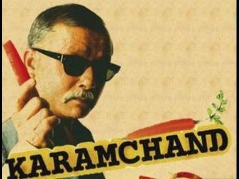 Karamchand Title Song - YouTube