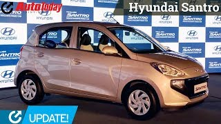 Hyundai Santro First Look | News and Update | AutoToday