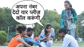 Shoes Chor With Flirt Prank On Desi Boy By Cute Girl With A Twist Epic Reaction