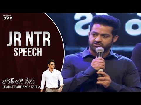 Jr NTR Fantastic Speech @ Bharat Bahiranga Sabha | Bharat Ane Nenu
