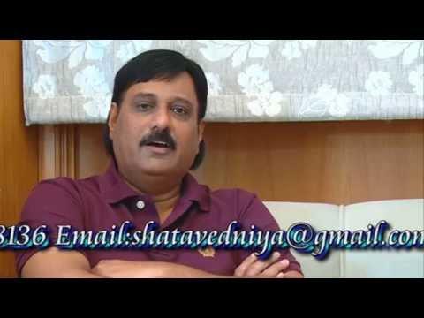 Shatavedniya Shivir