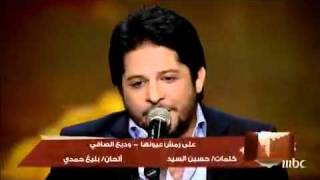 معين شريف - على رمش عيونها / موال ولو