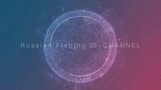 Російська рибалка 3.9 Ловля Мутанта: Перська Осетер