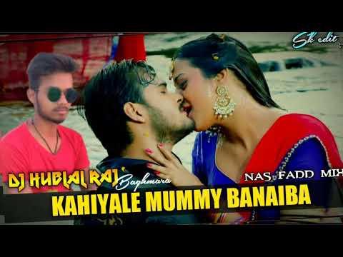 kahiya-le-💕-mummy-banaibe-❇️❇️-road-show✳️✳️-mix-dj-hublal-raj✖️✖️