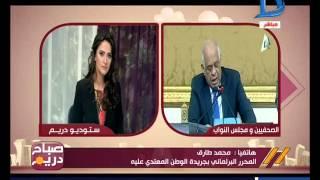 فيديو.. المحرر البرلماني المعتدي عليه: لا أملك حق قبول أو رفض اعتذار النائب