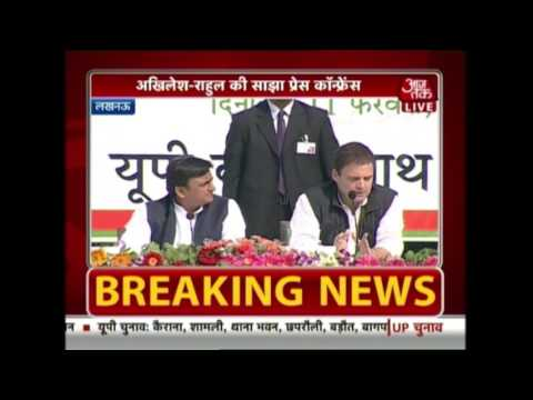 Akhilesh, Rahul Gandhi's Joint Press Conference In Lucknow